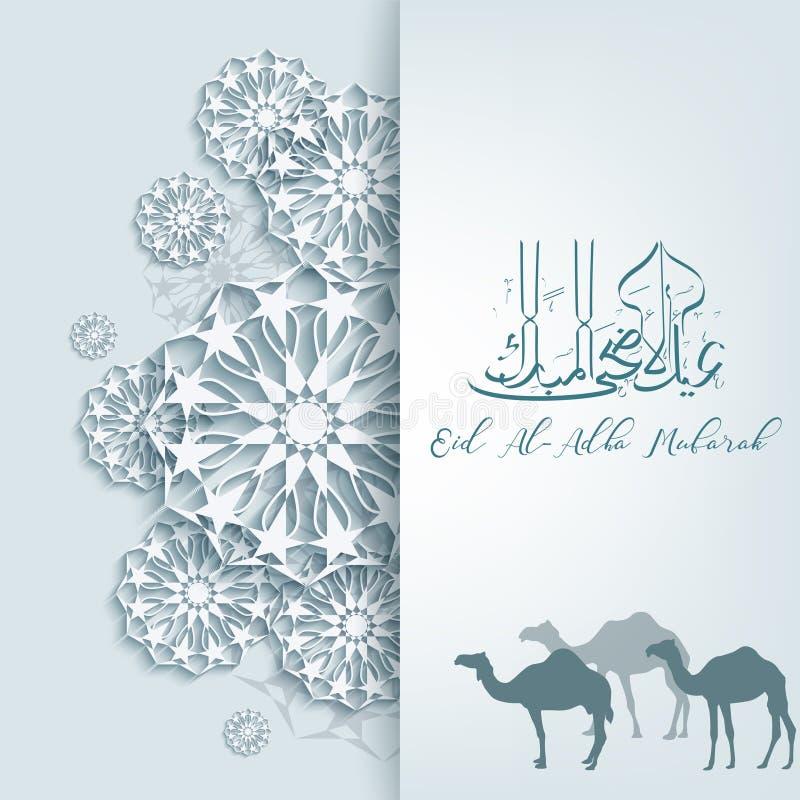 Mall för kort för hälsning för Eid aladha med den arabiska modellen vektor illustrationer
