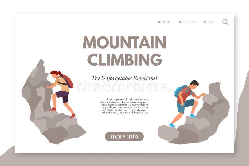 Mall för sida för landning för vektor för bergklättring vektor illustrationer