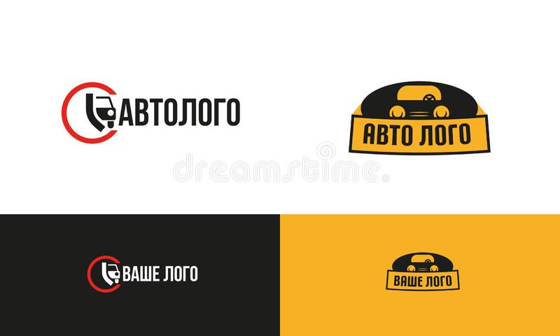 Mall för vektorlogodesign för automatiskdelar service eller taxi med bilkontur- och teckenform - Vektoruppsättning royaltyfri illustrationer
