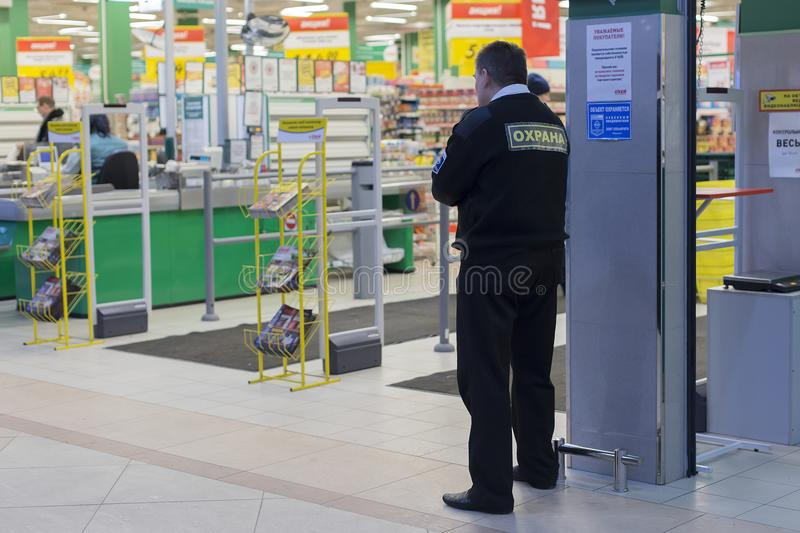 Mall, the guard at the entrance of the supermarket, editorial stock image