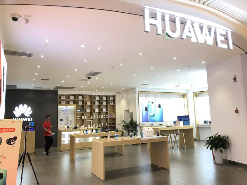 Huawei mobile phone store in a shopping mall in China royalty free stock image