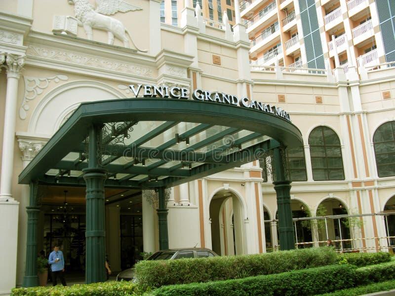 Malleingang Venedigs Grand Canal, McKinley-Hügel, Taguig, Metro Manila, Philippinen lizenzfreie stockfotos
