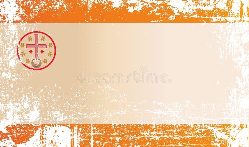 Malorossiya旗子,未被认出的状态,根据博格丹・赫梅利尼茨基旗子  起皱纹的肮脏的斑点 向量例证