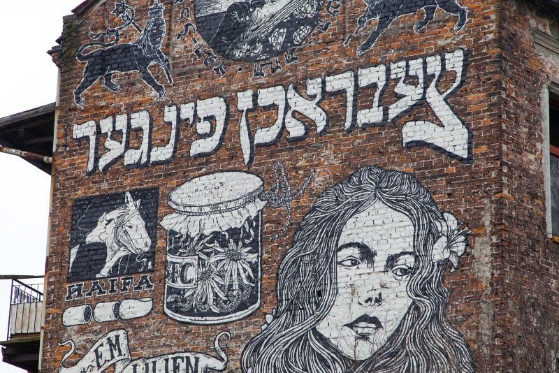 Malowidło ścienne na ścianie stary budynek w żydowskim okręgu Krakow fotografia stock