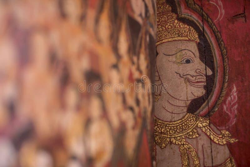 Download Malowidło ścienne obraz zdjęcie stock. Obraz złożonej z abstrakt - 42525308