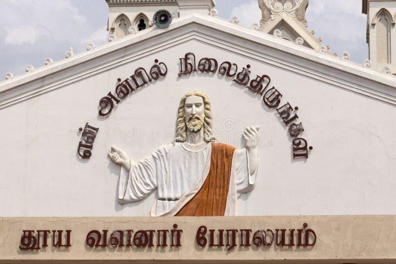 Malowidło ścienne obrazek Jezus przy Dindigul kościół fotografia royalty free