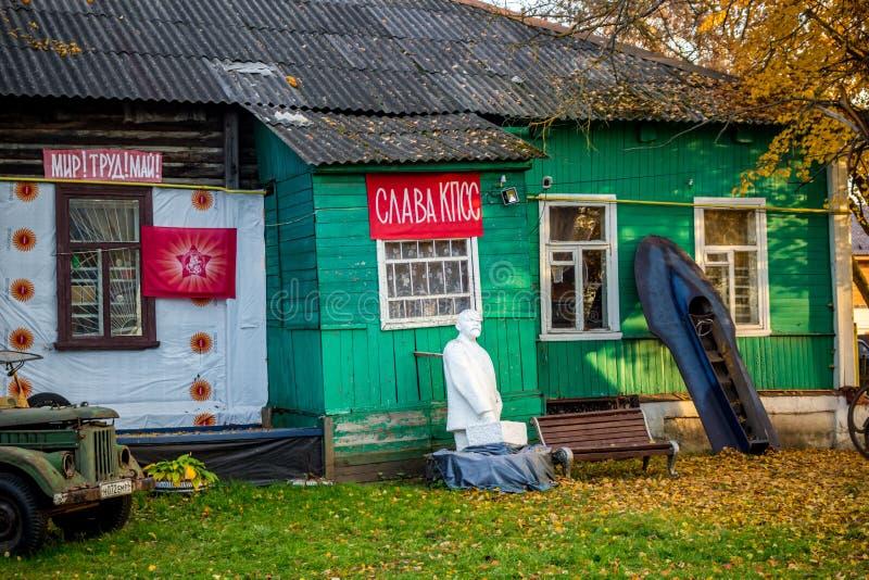 """Maloyaroslavets, Ρωσία - τον Οκτώβριο του 2018: Μουσείο """"20ος αιώνας ή πίσω στην ΕΣΣΔ """" στοκ εικόνα"""