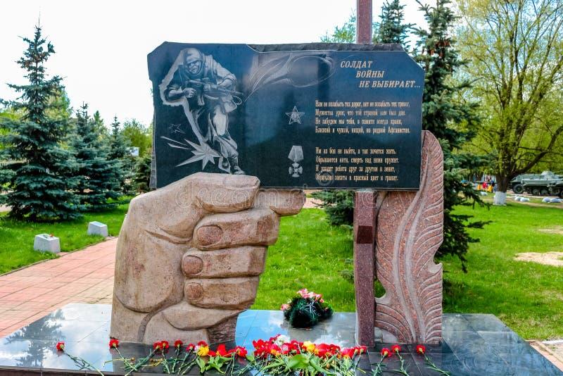 Maloyaroslavets, Russia - maggio 2016: Monumento ai soldati uccisi nella guerra afgana 1979-1989 fotografia stock
