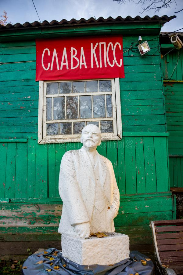 Maloyaroslavets, Russia - October 2018: Museum `20th Century or Back to the USSR` stock photos