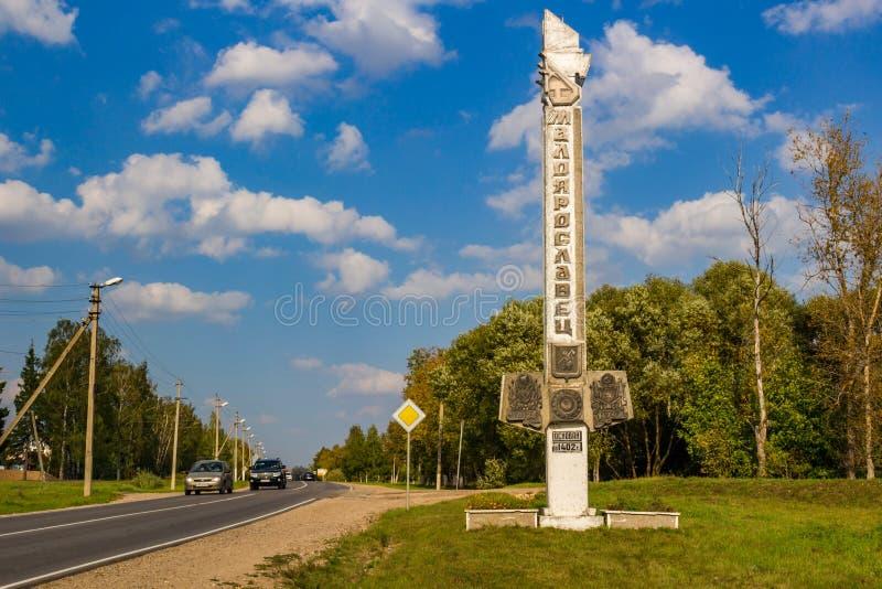 Maloyaroslavets, Russia - September 2018: Stela-signpost at the entrance to Maloyaroslavets stock photos