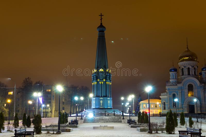 MALOYAROSLAVETS, RUSSIE - DEC 2015 : La nuit Maloyaroslavets image libre de droits