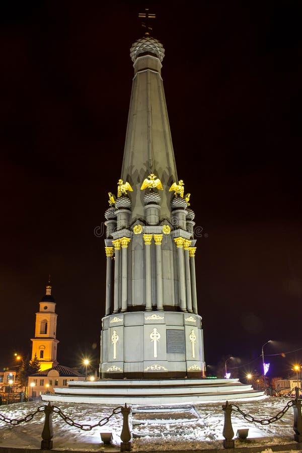 MALOYAROSLAVETS, RUSSIE - DEC 2015 : Monument de la gloire de la guerre 1812 images libres de droits