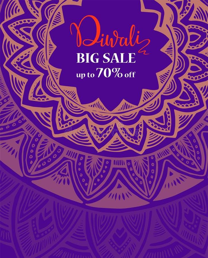 Malplaatje van het de verkoopontwerp van het Diwalifestival het grote illustratie van het branden van Diwali-de lamp van de diyao vector illustratie