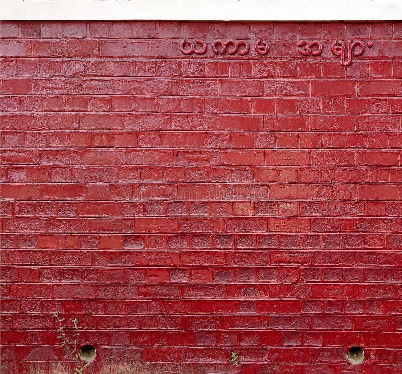 Malujący czerwony ściany z cegieł tło fotografia royalty free