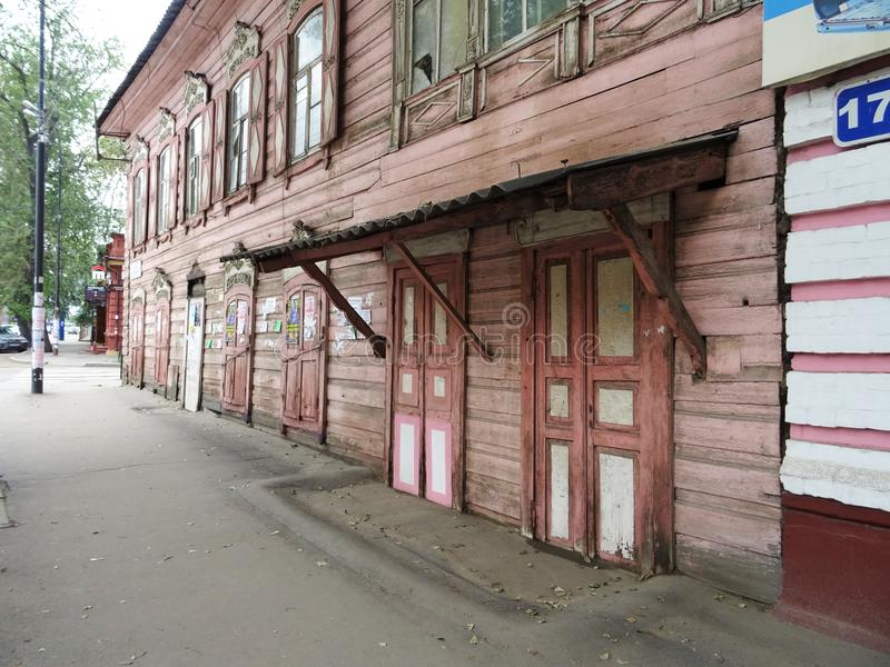 Malujący stwarza ognisko domowe w Irkutsk zdjęcia royalty free