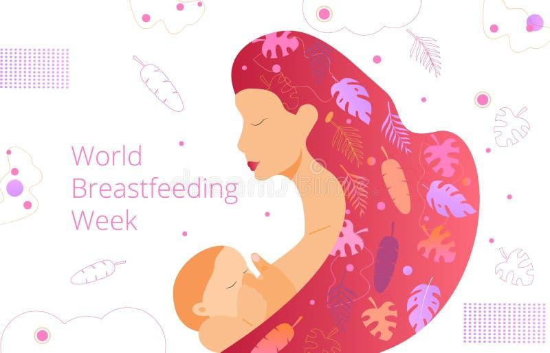 A mamã bonita está amamentando seu bebê recém-nascido Cabelo de ondulação do fliud na moda ilustração stock