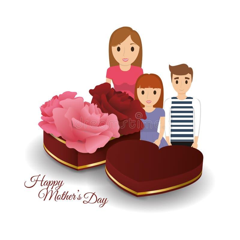 Mamã com o presente do dia de mães da unidade das crianças ilustração royalty free