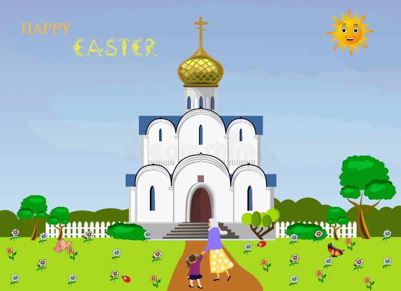 Mama i córka iść kościół royalty ilustracja
