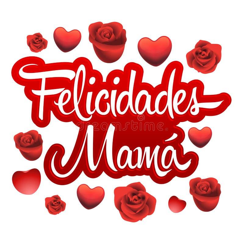 Maman de Felicidades, texte d'Espagnol de mère de Congrats illustration stock