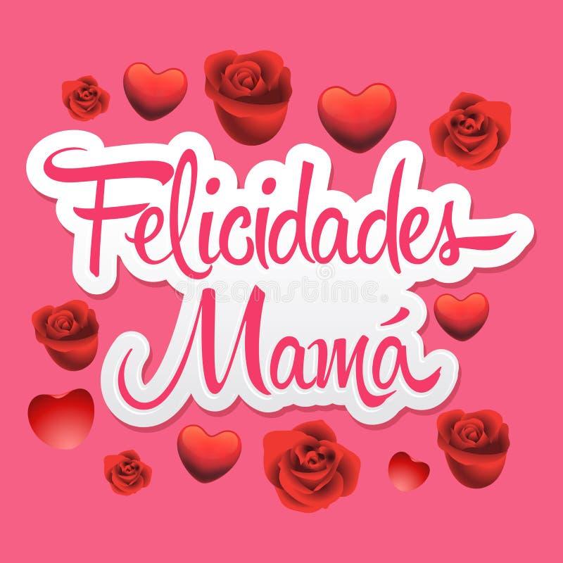 Mamma di Felicidades, testo dello Spagnolo della madre di Congrats illustrazione vettoriale