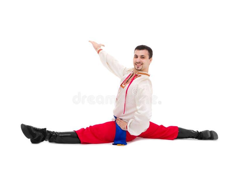 Man In Folk Ukrainian Costume Makes Splits Stock Photos