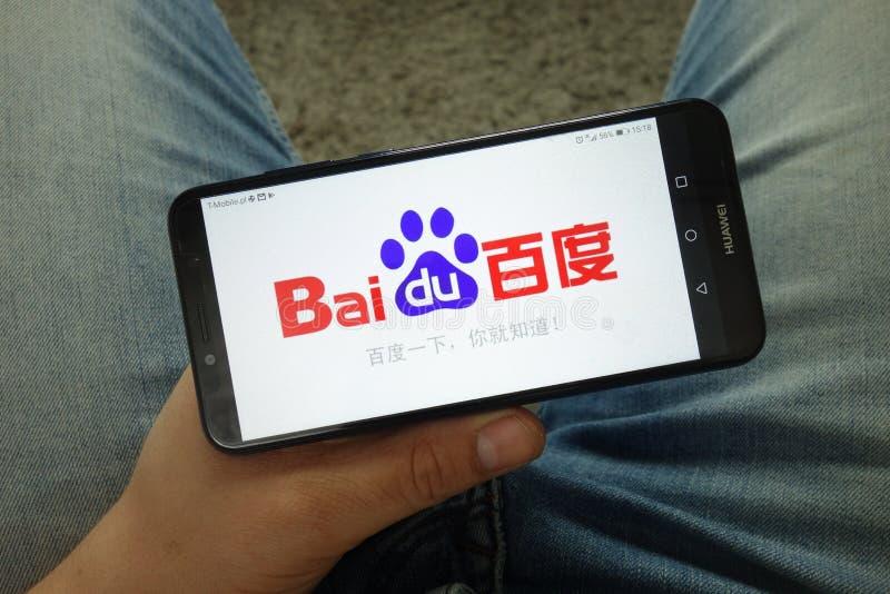 Baidu Inc Stock Images - Download 14 Royalty Free Photos