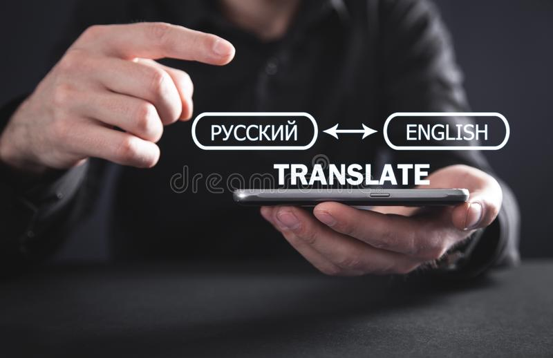 Man holding smartphone. Translate concept royalty free illustration