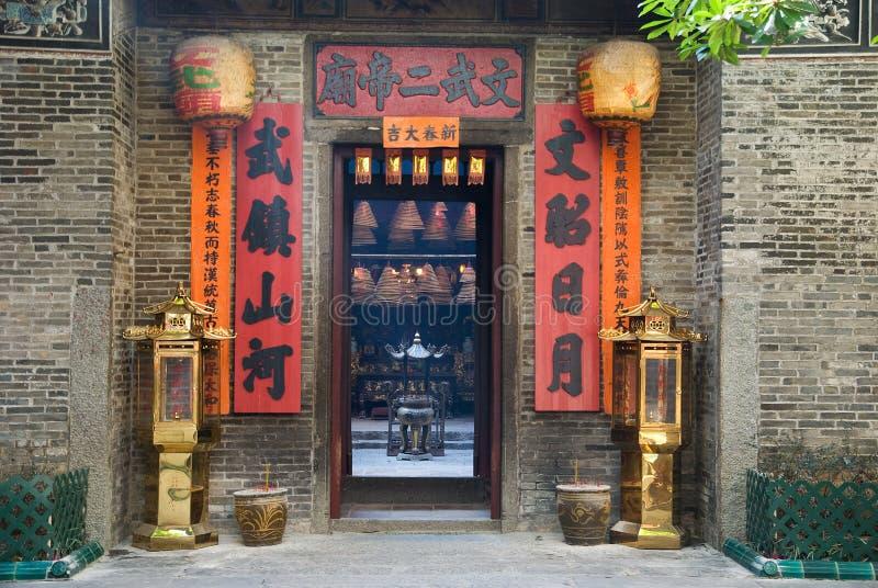 Man Mo Temple in Hong Kong royalty free stock photos
