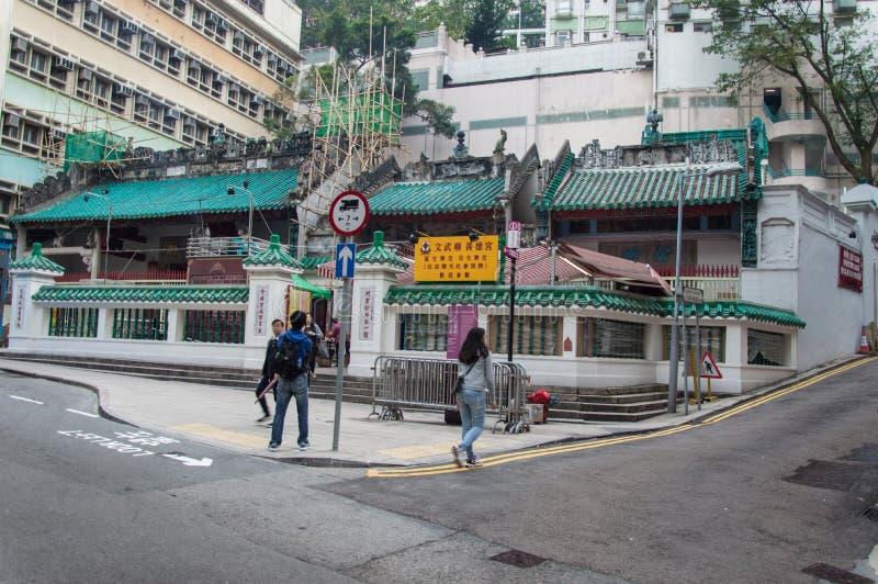 Man Mo Temple, Hong Kong stock images
