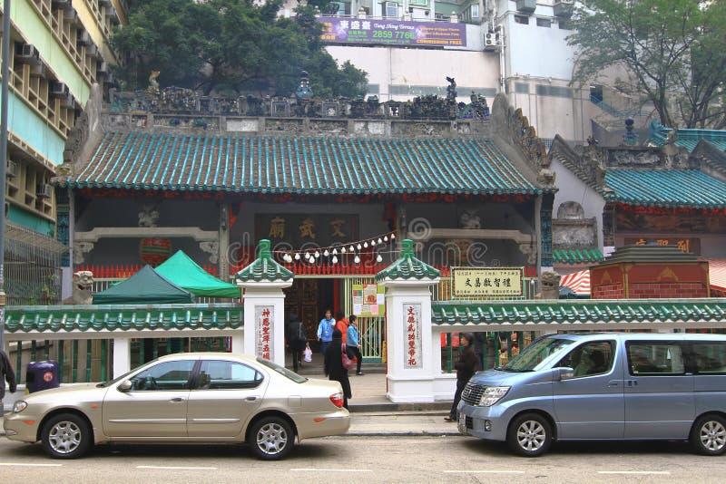 a Man Mo Temple in Hong kong stock images