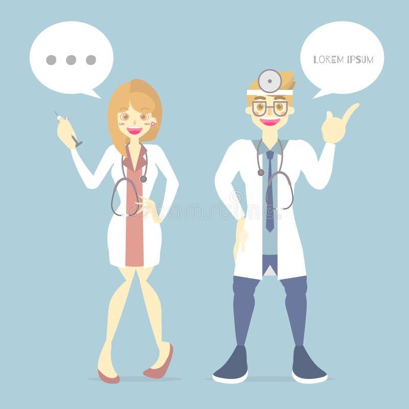 man och kvinnlig läkarundersökning för doktorshälsovårdfamiljeförsörjare med den tomma anförandebubblan, sunt begrepp för sjukhus vektor illustrationer
