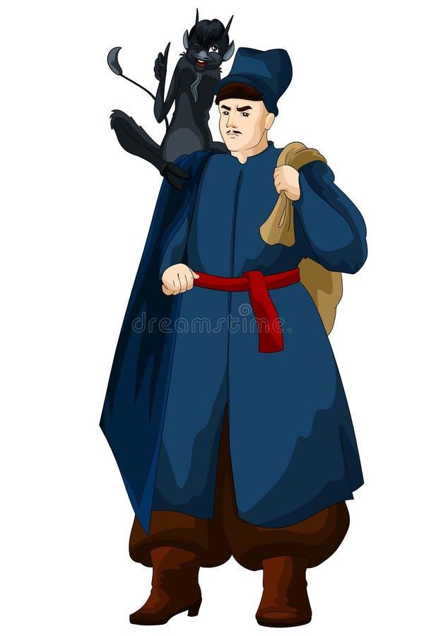 Man Vakula Devil Dykanka Character Cartoon Style Stock Photos