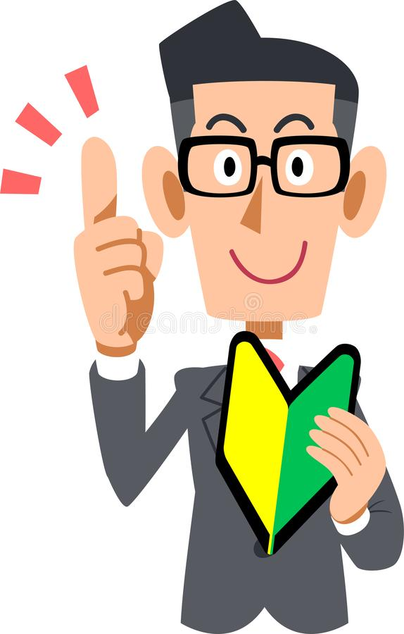 Man who wear glasses to explain with a beginner`s mark in hand. The image of a Man who wear glasses to explain with a beginner`s mark in hand royalty free illustration