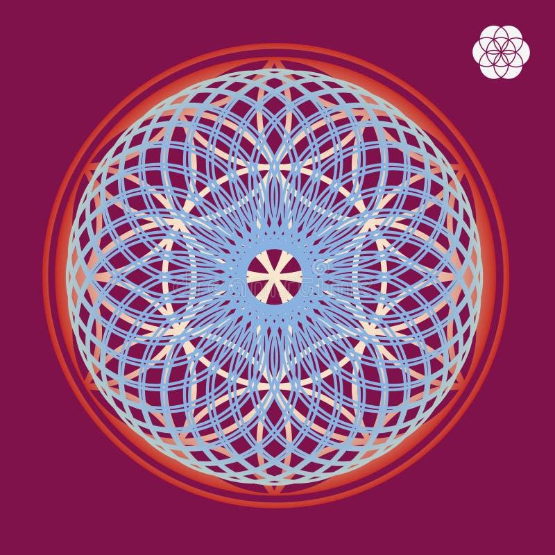 Graine à l'intérieur de mandala ésotérique de source illustration libre de droits