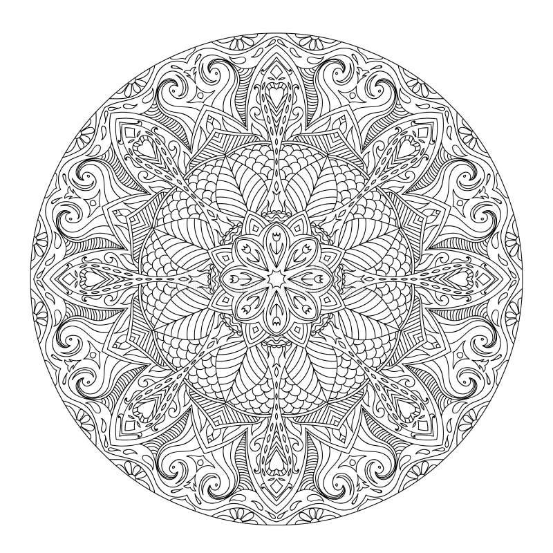 Mandala για το χρωματισμό του βιβλίου απεικόνιση αποθεμάτων