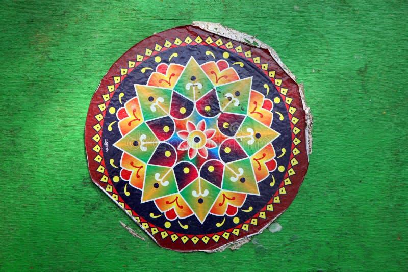 Download Mandala stock image. Image of symbol, sanscrit, geometric - 2151179