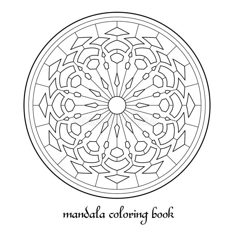 Mandala Adult Coloring Book Vector Circular Ornament. Black and white linear geometric ornament. Vector circular ornament for coloring books, decorations stock illustration