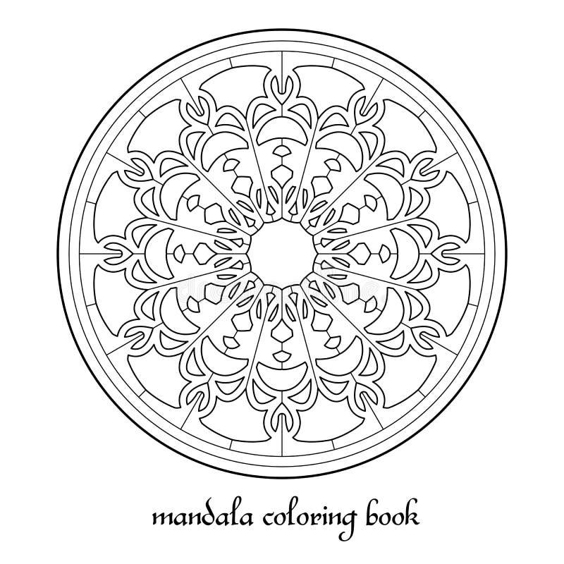 Mandala Adult Coloring Book Vector Circular Ornament. Black and white linear geometric ornament. Vector circular ornament for coloring books, decorations royalty free illustration