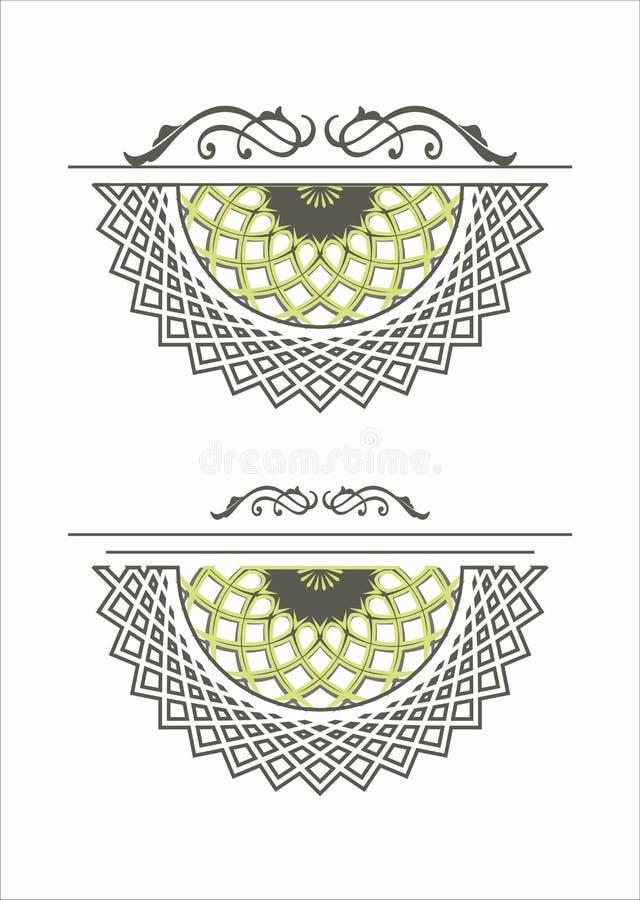 Mandala décoratif de rosette d'élément illustration stock