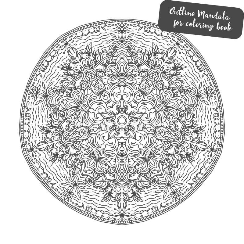 Mandala del esquema para el libro de colorear Ornamento redondo decorativo Modelo antiesfuerzo de la terapia Elemento del diseño  ilustración del vector
