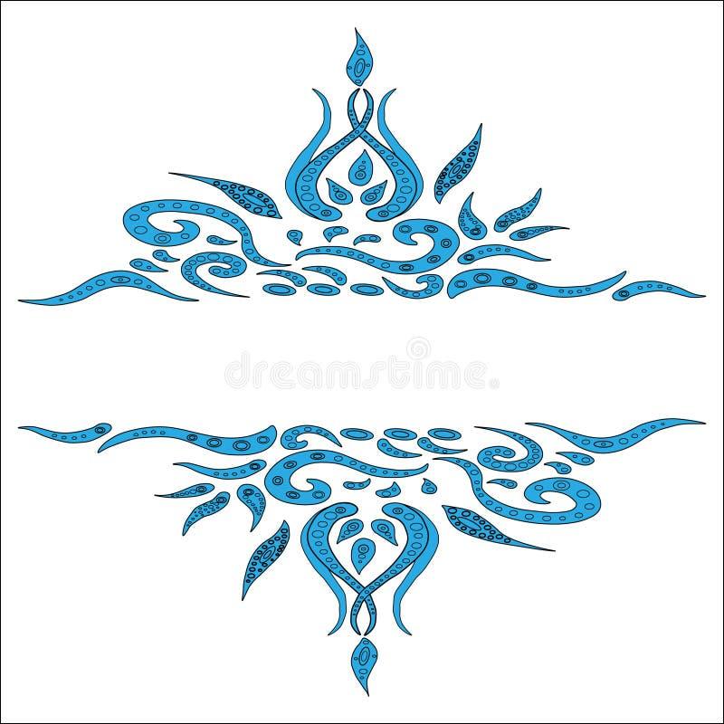 mandala Elemento decorativo étnico Contexto dibujado mano Islam, árabe, indio, adornos del otomano Estilo de Boho Vector para col libre illustration