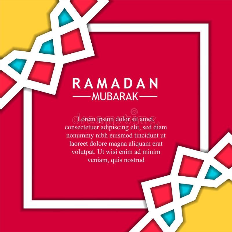 Mandala gra główna rolę geometrical wzór z prostym wystrzału 3D papieru i koloru cięcia stylem dla Ramadan Mubarak ilustracja wektor