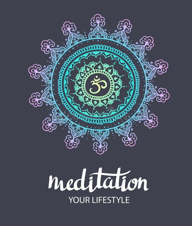 Mandala OM Στρογγυλό σχέδιο διακοσμήσεων Διακοσμητικό στοιχείο έκστασης συρμένο ανασκόπηση χέρι Διανυσματική αφίσα ελεύθερη απεικόνιση δικαιώματος