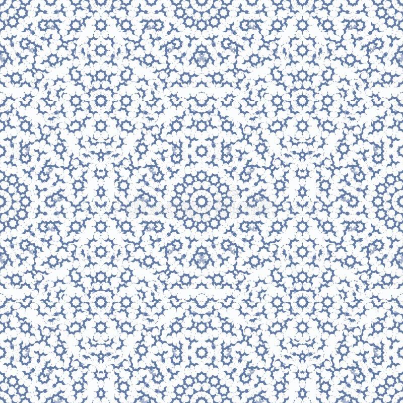 Mandala Ornate Decorative Pattern radial ilustração royalty free