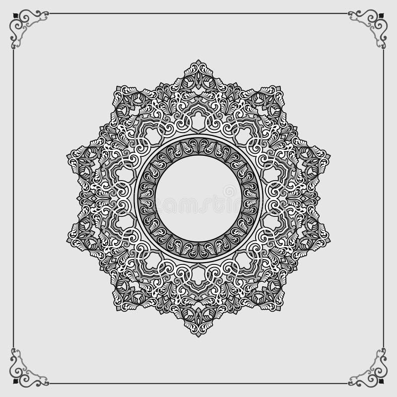 Mandala/rosette d'arabesques de vintage illustration de vecteur