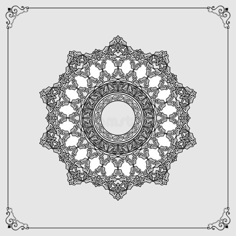 Mandala/rosette ornementaux d'arabesques de vintage de conception illustration de vecteur