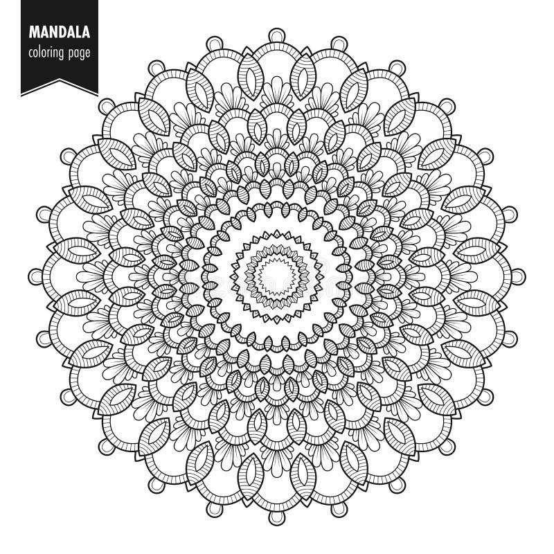 Mandala round ornamentu bw ilustracja wektor