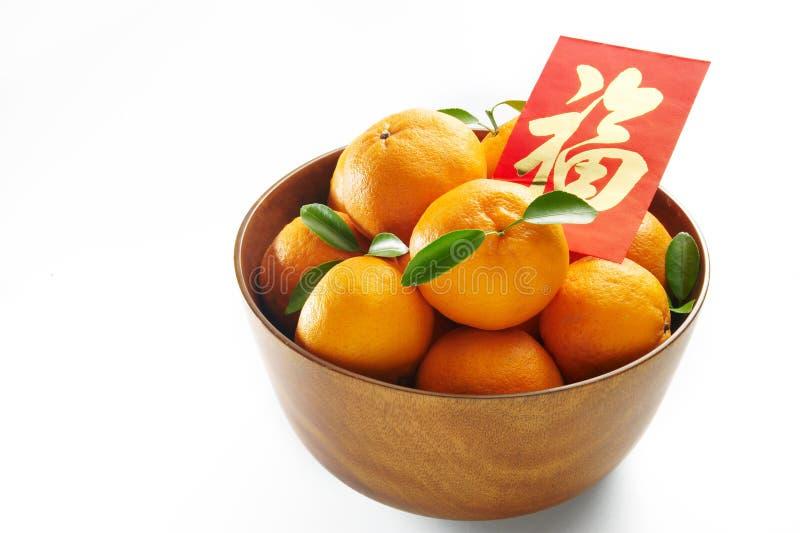 Mandarine images libres de droits