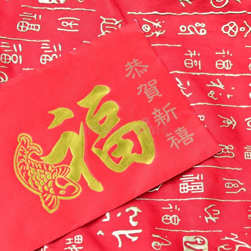 Mandarino e pacchetto rosso fotografia stock libera da diritti