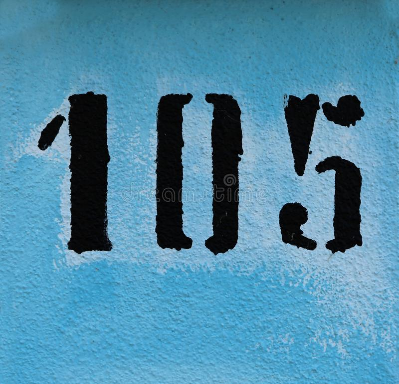Mandi un sms a con il numero 105 sulla parete di una casa fotografia stock libera da diritti